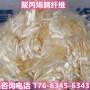 歡迎訪問##廣安抗裂纖維##實業集團