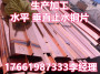 欢迎##绍兴紫铜片止水##厂家.