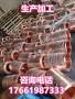 欢迎##宜宾止水铜片##集团.