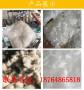 行业——陕西砂浆抗裂纤维&现货