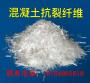 上海聚乙烯醇纤维&销售商