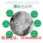 麗江混凝土抗裂纖維實業集團