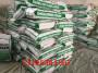報價——哈密混凝土抗裂纖維&供應