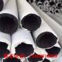 行業黑河排水盲管——銷售廠家