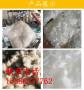 报价——葫芦岛混凝土抗裂纤维&实业集团