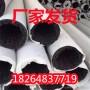 歡迎##云南西雙版納盲管##實業