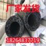 歡迎##河北承德塑料盲管##集團