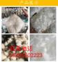 海西聚丙烯网状纤维&价格