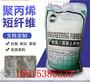 報價——云南聚丙烯纖維&直銷