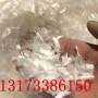 報價——新疆昌吉砂漿抗裂纖維&價格