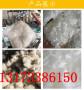 泉州南安砂漿抗裂纖維——泉州南安生產廠家