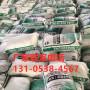 報價——青島膠州混凝土抗裂纖維&價格