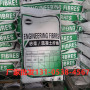 牡丹江寧安混凝土抗裂纖維&價格