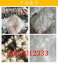 云浮混凝土抗裂纖維云浮供應集團有限公司