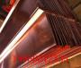首頁涿州市水庫銅止水帶壓槽折彎-銅止水現貨充足