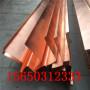 郑州新郑堤坝专用止水铜板---&生产商家报价低