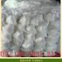 報價——荊州混凝土抗裂纖維&直銷