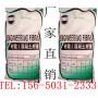報價——濱州工程混泥土纖維&—現貨廠家