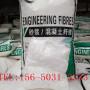 报价——徐州砂浆混凝土纤维&—现货厂家