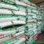 報價——大安混凝土增強纖維&&專業