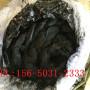 報價——廣州聚丙烯抗裂纖維&價格