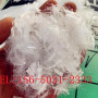 報價——博爾塔拉砂漿混凝土纖維&——廠家