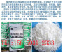 报价——沧州混凝土增强纤维&价格