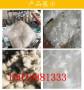 報價——信陽聚丙烯纖維&供應