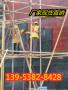 欢迎##荆门沥青杉木板##实业集团
