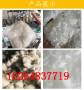 报价——承德混凝土抗裂纤维&使用办法