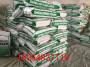 欢迎访问##新余聚乙烯醇纤维##有限公司