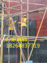 黑河沥青木板~有限公司
