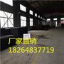 歡迎訪問##萍鄉瀝青杉板##實業集團