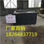 欢迎##杭州沥青木板&有限公司