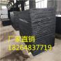 首頁漯河瀝青模板&生產廠家