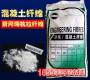 报价——晋城抗裂纤维&实业集团