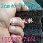 欢迎##随州沥青麻丝板##集团