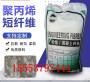 云南昭通聚丙烯抗裂纤维&厂家指导报价