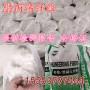 欢迎##宁夏石嘴山砂浆纤维-有限公司