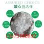 四川广元螺旋形型聚乙烯醇纤维报价螺旋形型聚乙烯醇纤维生产厂家