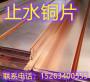 歡迎##泉州銅止水##實業集團