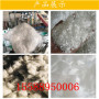 首頁-唐山混凝土抗裂纖維&公司