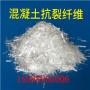 首頁-貴港抗裂纖維&公司