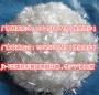 欢迎##甘肃白银抗裂纤维##甘肃白银实业集团