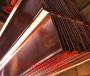歡迎訪問-錫林郭勒盟紫銅片-實業集團