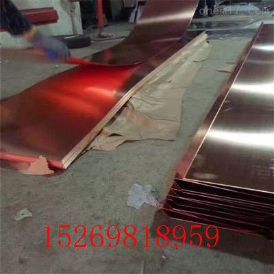 欢迎渭南止水铜板——实业集团