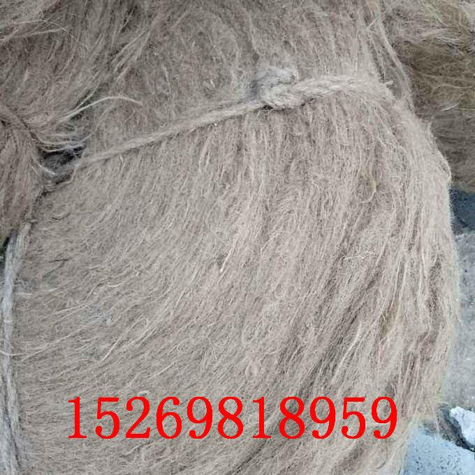 首頁綏化瀝青麻繩-生產廠家