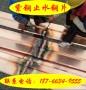 歡迎##臨滄銅止水##實業集團