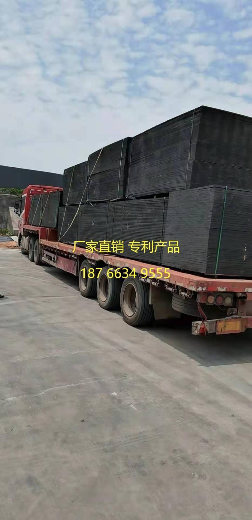 歡迎##延邊油浸木絲板##實業公司
