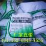歡迎訪問##四川甘孜州聚丙烯網狀抗裂纖維##實業集團